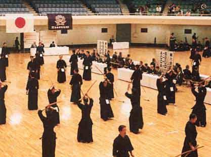 Ecole de Kendo
